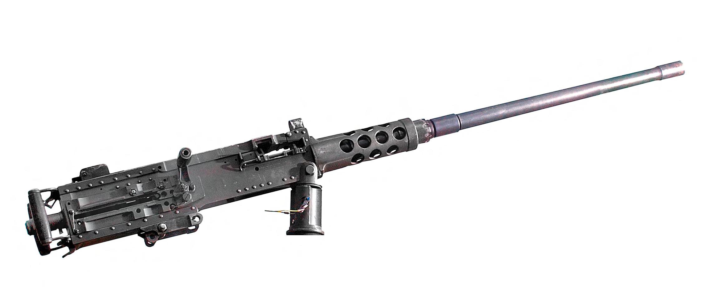 m2 50 caliber machine gun