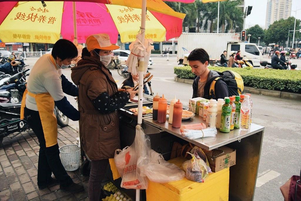 Уличная еда в Наньнине