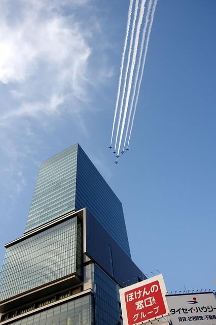 ブルーインパルス展示飛行(SAYONARA国立競技場) @SHIBUYA_010