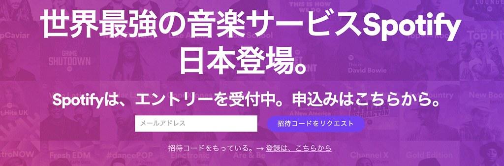 スクリーンショット 2016-09-30 04.19.28