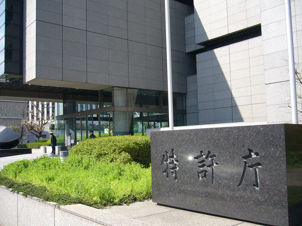 Japan Patent Office