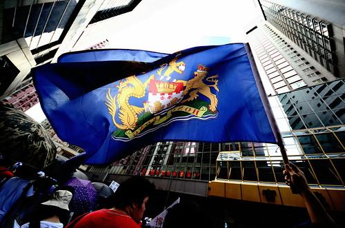 5891450798 538fc1c84f 那面旗,原來中共看得到