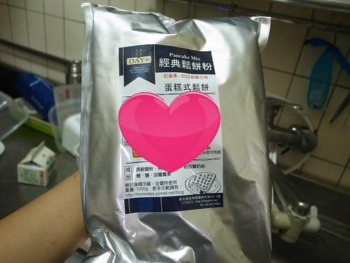 茶家鬆餅粉