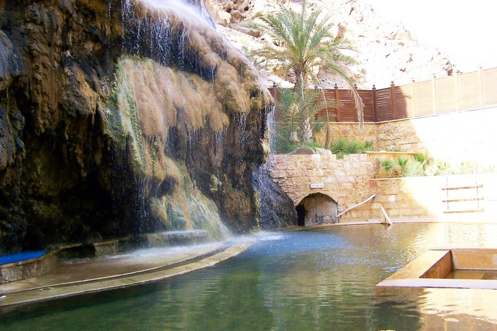 Thermal Waterfall and Pool in Ma'In Jordan