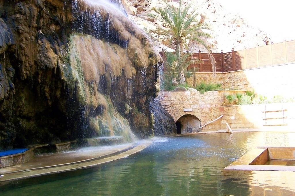 Thermal Waterfall and Pool in Ma'In Jordan