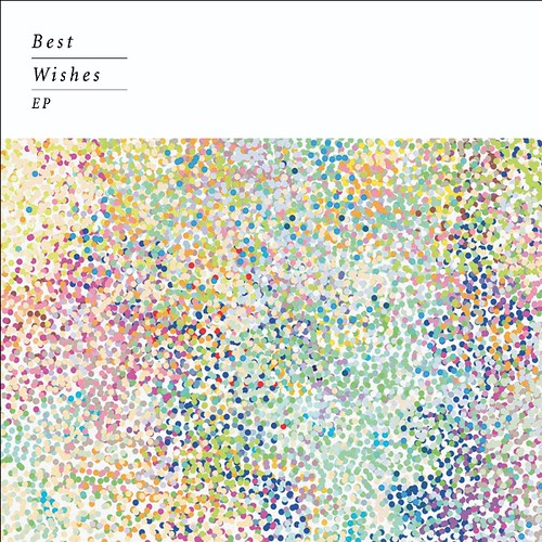 Best Wishes - Best Wishes EP