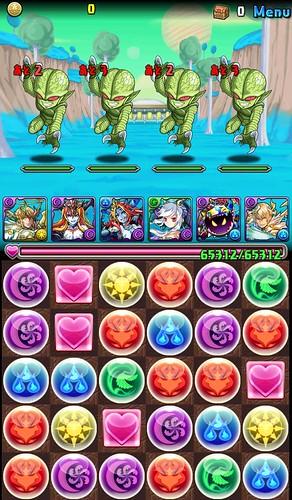 vs_dragonBallCollabo_1_140607