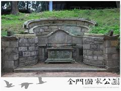 蔡靜山墓-01.jpg