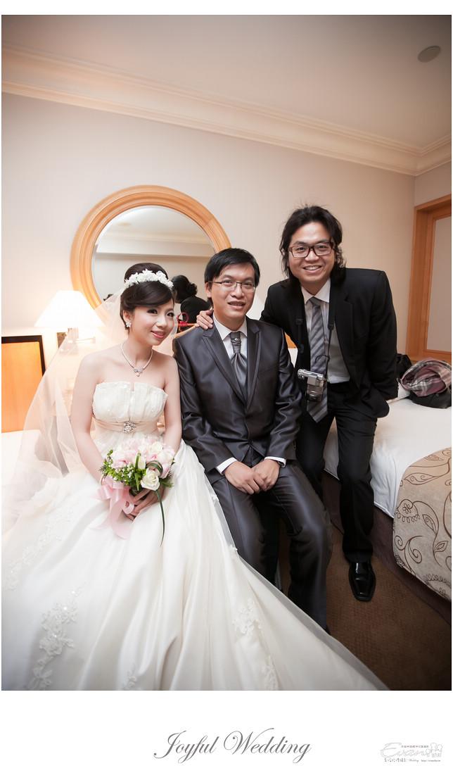 雅琪&孟傑  婚禮紀錄_0067