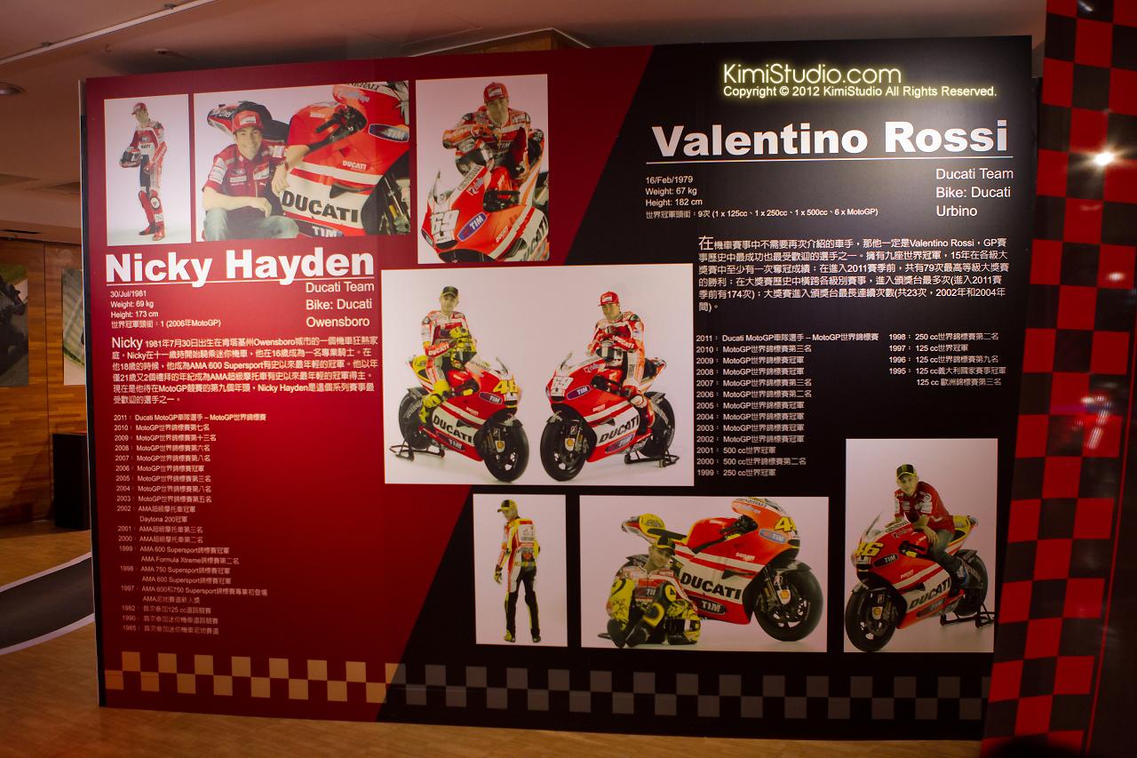 2011.07.26 Ducati-065