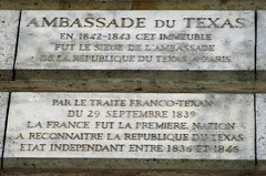 Photo of White plaque № 30894