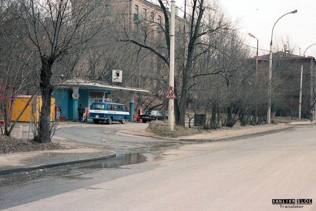 苏联的加油站16