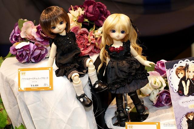 DollsParty27-DSC_4103