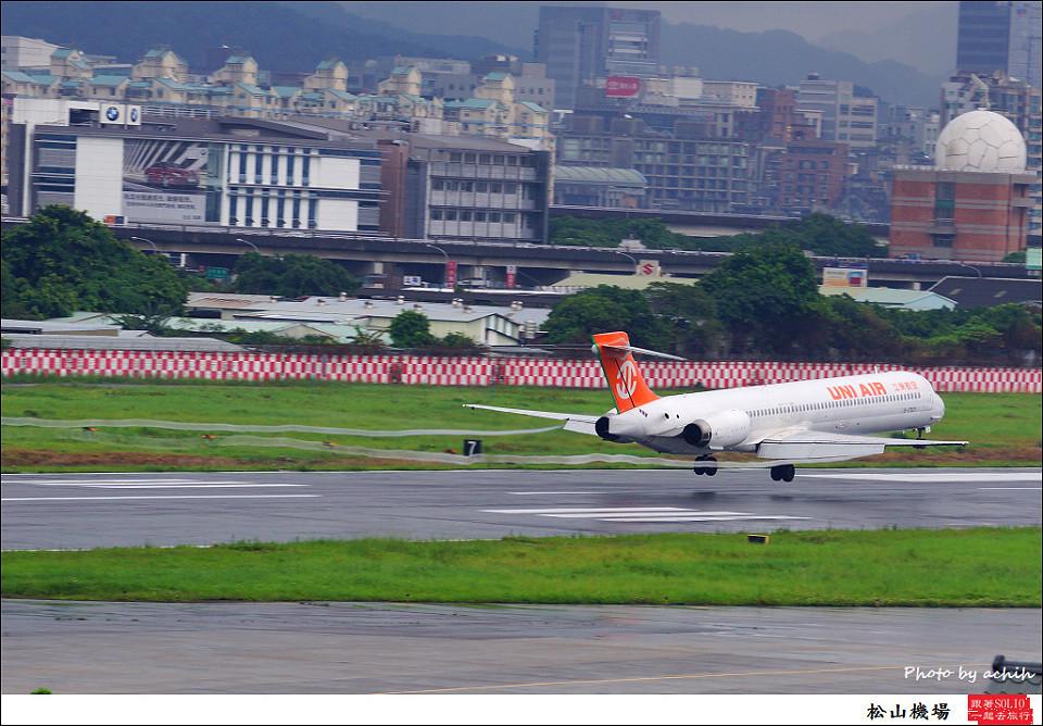 立榮航空B-17921客機005