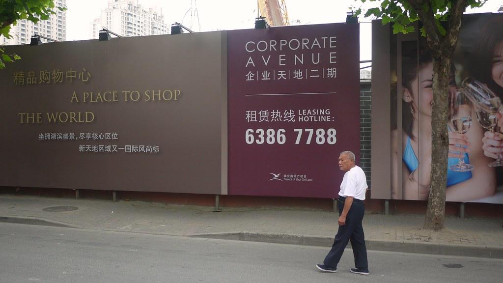 Corporate Avenue