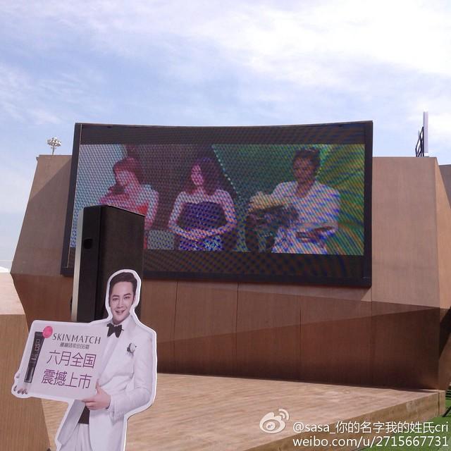 [pics] Yalget Exhibition Stands with Jang Keun Suk Images at Shanghai Cosmetic Expo_20140507 13940585699_5b45ddabab_z