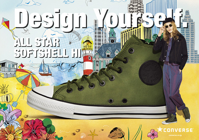 CONVERSE Design Yourself010_Erik Andersson