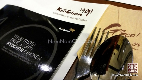 Kyochon Chicken Arrives in the Philippines
