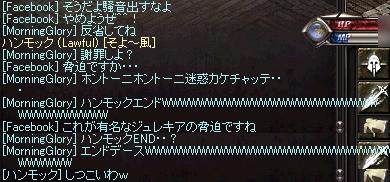 2014052107