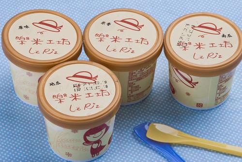 樂米工坊 米冰淇淋的消暑午茶5