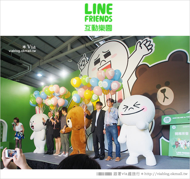 【台中line展2014】LINE台中展開幕囉!趕快來去LINE FRIENDS互動樂園玩耍去!(圖爆多)6