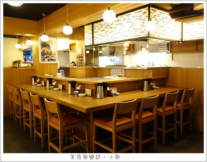 【台北大安】天吉屋秋季新品/特製牡蠣丼與釜揚烏龍沾麵雙品 @魚樂分享誌