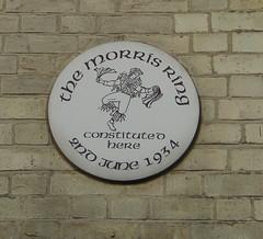Photo of Grey plaque № 7291