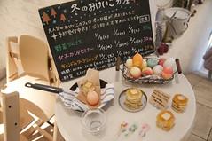 J.S. Pancake Cafe, Aoyama
