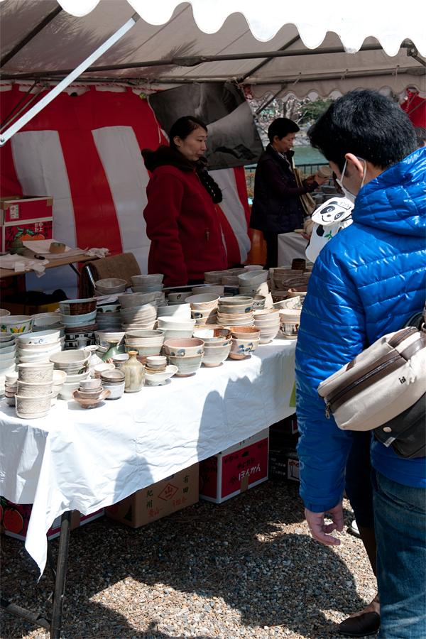 炭山陶器まつり|京都府宇治市