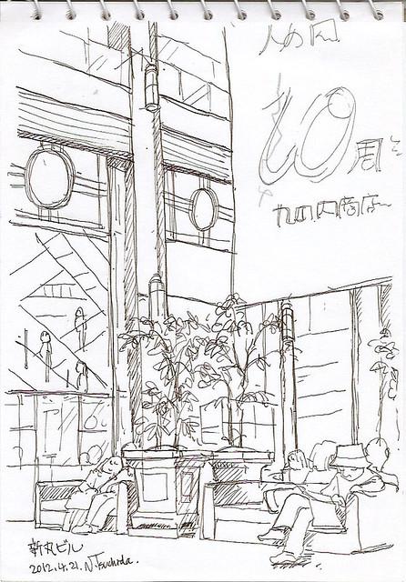 新丸ビル屋内 Shin Marunouchi Building
