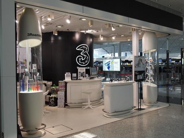 3HK@香港空港第一ターミナル7F