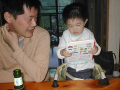 晩御飯を待つ間に絵本(2012/5/4)