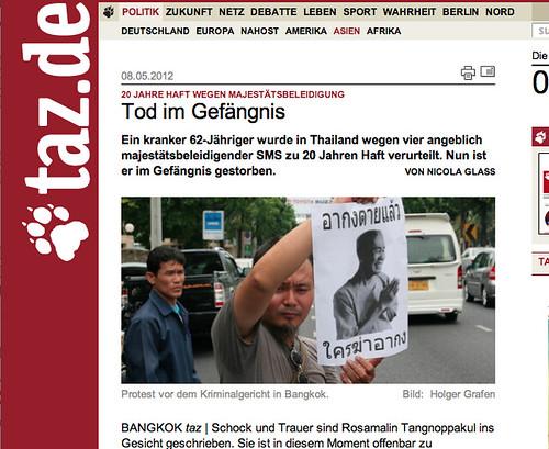 อากง Taz.de