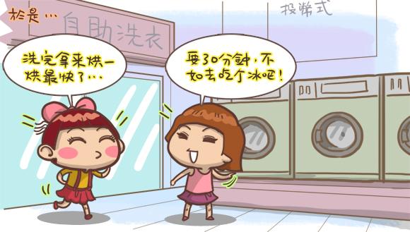 kuso圖文水瓶女王2