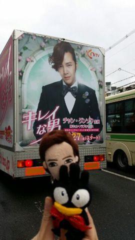 [Pics & video-1] 'KNTV x Beautiful Man (Bel Ami)' wrapping bus 14362966464_7c4066f708