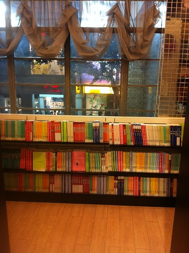 United Bookstore