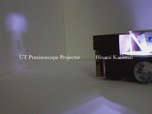 UT praxinoscope projector