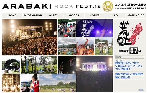 ARABAKI-ROCK-FEST12