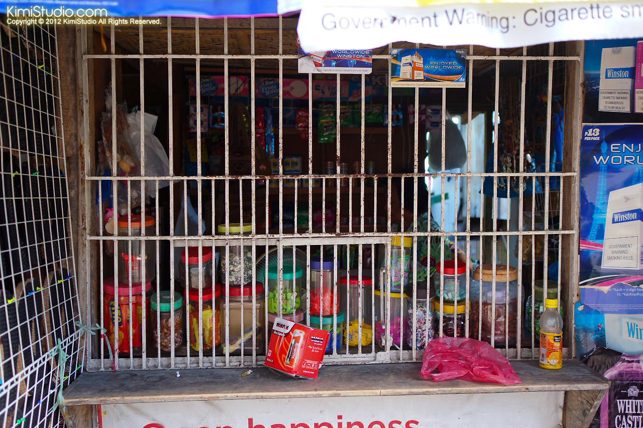 2012.04.17 Philippines Cebu Bohol-087