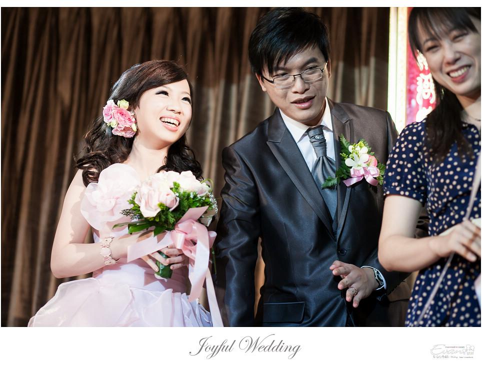 雅琪&孟傑  婚禮紀錄_0181