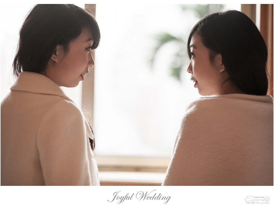 雅琪&孟傑  婚禮紀錄_0085