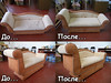 Перетяжка светлой ткани дивана