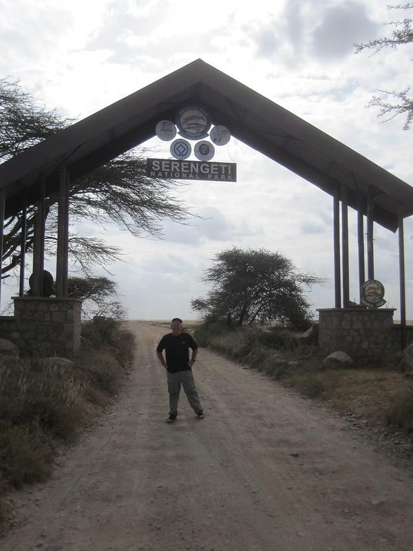 Me Serengeti Entrance Africa