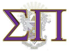 Sigma Pi logo