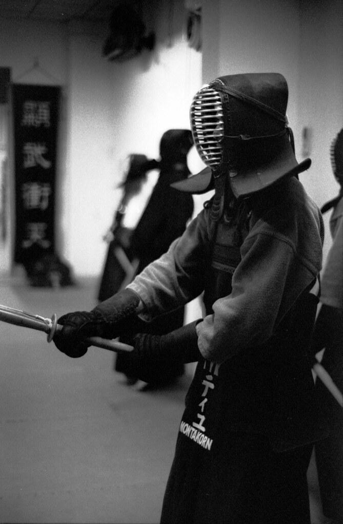 Bangkok Kendo Club