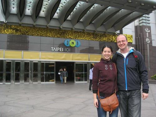Mei and Dan outside of Taipei 101