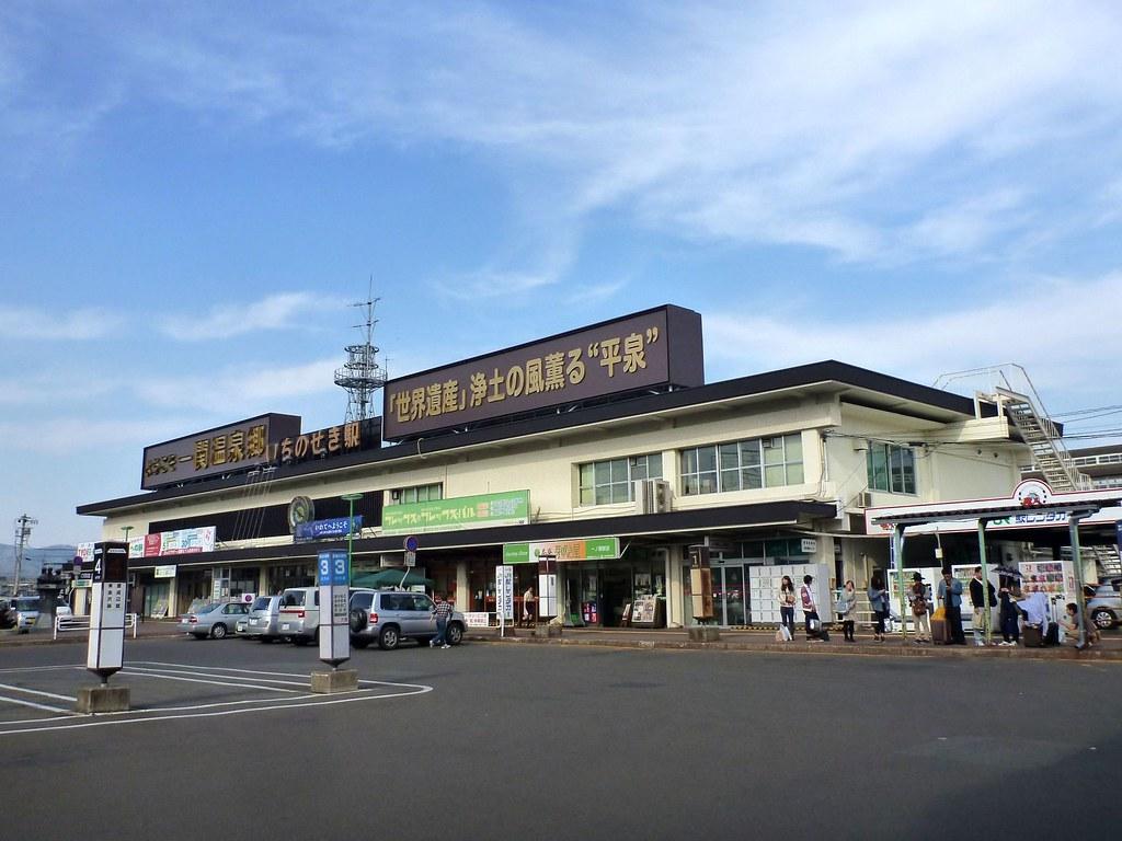 Ichinoseki Station, JR