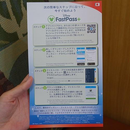いや、日本のAppStoreからはダウンロードできないはず…。