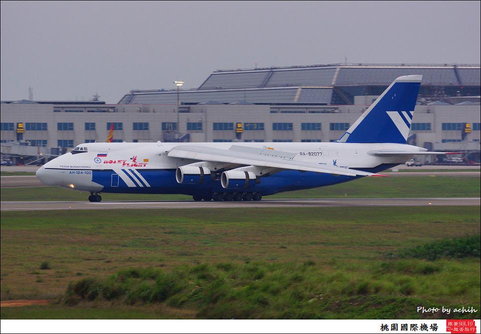 Polet Airlines RA-82077貨機003