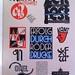 Anzeigen und Marken by Indra Kupferschmid